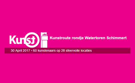 2017 | Kunstroute Rondje Watertoren