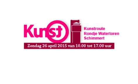 2015 | Kunstroute Rondje Watertoren Schimmert